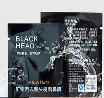 Очищающая маска-пленка от черных точек Pilaten PIL-01