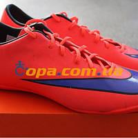 Футзалки (бампы) Nike MERCURIAL VICTORY V IC 651635-650, фото 1