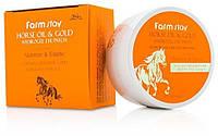 Гидрогелевые патчи с золотом и конским жиром Horse Oil & Gold Hydrogel Eye Patch