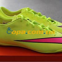 Футзалки (бампы) Nike MERCURIAL VICTORY V IC 651635-760, фото 1