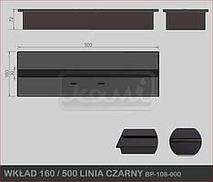 Горелка КАМI 160/500 ЛИНИЯ