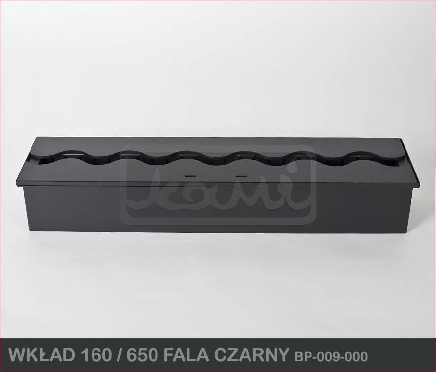 Горелка KAMI 160/650 ВОЛНА