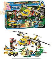 Конструктор Bela City 10713 «Вертолёт для доставки грузов в джунгли», 1298 дет