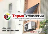 Укрощаем сезонный всплеск энергопотребления