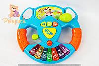Детская развивающая игрушка Автотренажер Кроха Руль 868