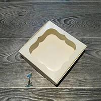 Коробка для пряников (150*150*30 мм.) с окном