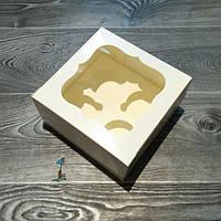 """Коробка """"Молочная"""" с окошком для 4-ех кексов"""