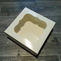 """Коробка для торта """"Белая"""" с окошком 25*25*9 см"""