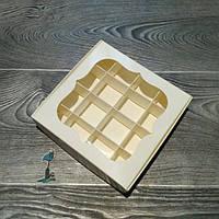 Коробка для конфет (150*150*30 мм.) с окном