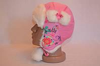 Ушанка детская Kitty розовая