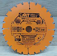 Пильный диск для древесины СМТ 271.160.24H (160х20х24Z)