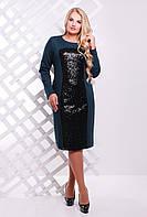 Платье с  пайетками ASTI бутылочное