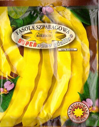 Польские семена фасоли спаржевой Супер Нано (Встега) 30г, фото 2