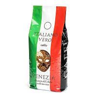 Кава в зернах Italiano vero venezia