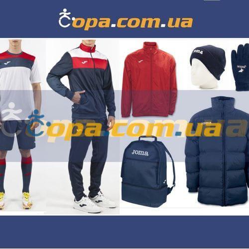 Зимний набор Joma Crew (10 предметов)