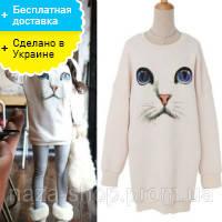 Hoodie модный стильный Cat женский батник толстовка кофта свитер свитшот худи большой кот 2014