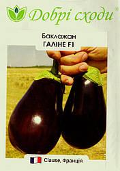 Семена баклажана Галине F1 10шт ТМ ДОБРІ СХОДИ