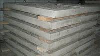 Крышка лотков бетонных П13-11б