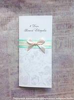 Открытка в день свадьбы Мint