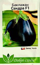 Семена баклажана Сандра F1 10шт