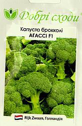 Семена капусты брокколи Агасси F1 20шт