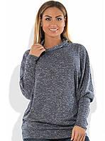 Синий свитер из плотной вязки 1104