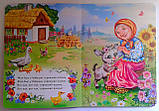 Книга-картонка КА5: Серенький козлик 82313 Пегас Украина, фото 2