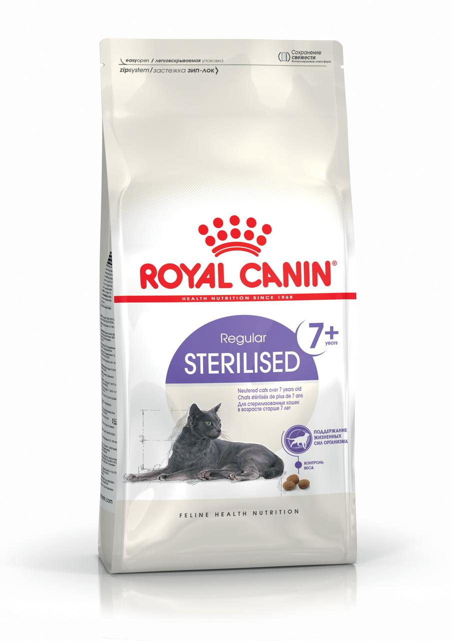 Royal Canin Sterilised 7+, 1,5кг-корм для стерилизованных кошек старше 7 лет