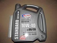 Масло моторное Агринол 10W-40 SG/CD (Канистра 5л) 10W-40