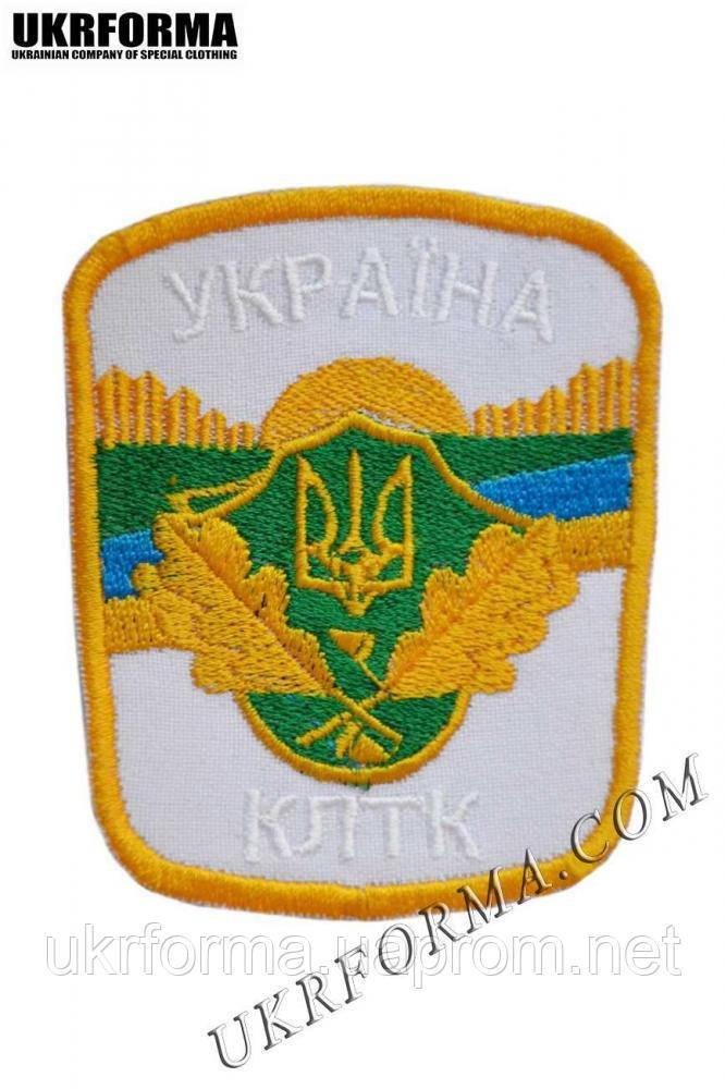 Шеврон Україна КЛТК