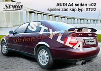 Спойлер  для Audi A4 B5 1995-2001