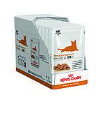 Royal Canin Senior Consult Stage 2 WET 100г*12шт-корм для котов и кошек старше 7 лет