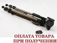 Штатив для камеры Fancier WT-3750 (61 – 183 см)