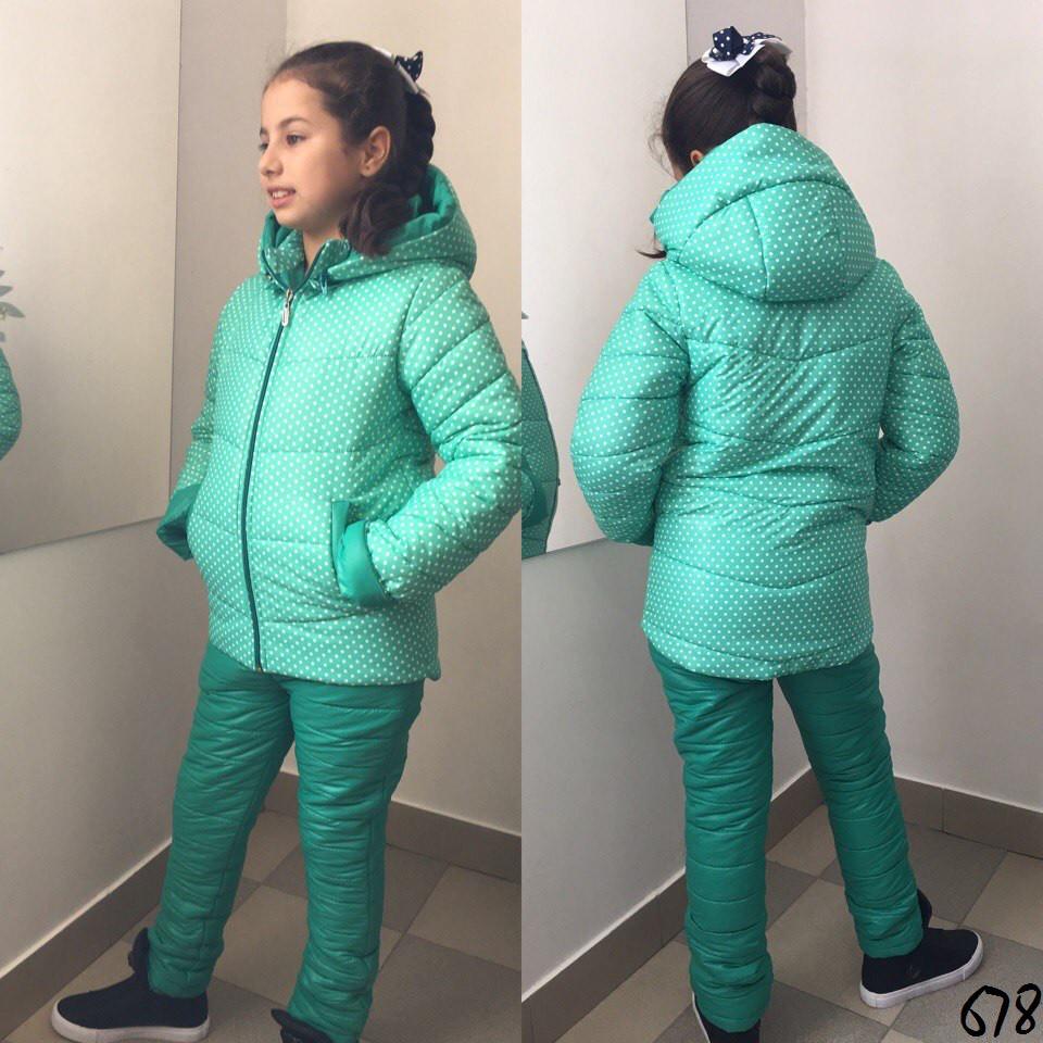 Костюм детский теплый на синтепоне на девочку 122 рост