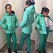 Костюм детский теплый на синтепоне на девочку 122 рост, фото 2