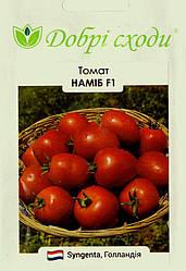 Семена томата Намиб F1 10шт ТМ ДОБРІ СХОДИ
