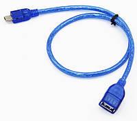 Кабель OTG Cable USB AF-mini USB силикон 0,3м, фото 1