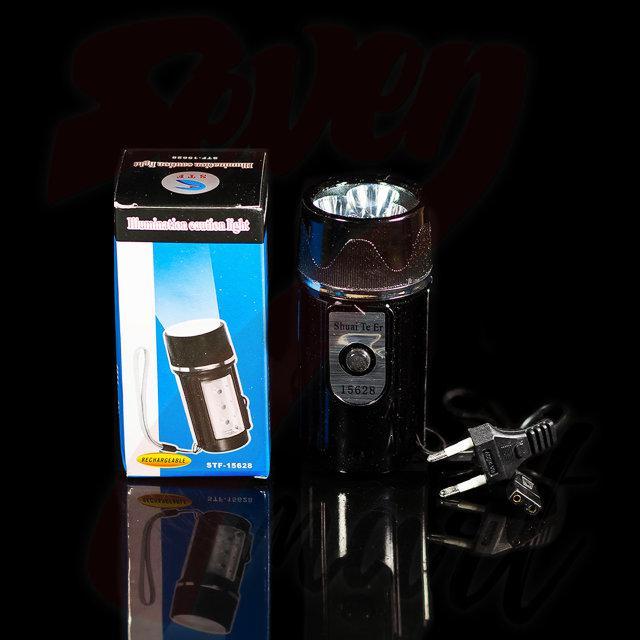 Фонарь 15628-STF 3 led с магнитом на аккумуляторах