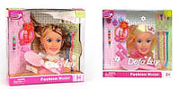 Кукла для моделирования причесок DEFA 8056 (8056)