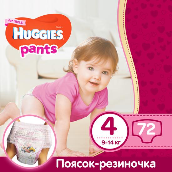 Трусики Huggies Pants для девочек 4 (9-14 кг), Mega Pack 72 ш