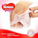 Трусики Huggies Pants для девочек 4 (9-14 кг), Mega Pack 72 ш, фото 3