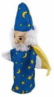 Волшебник, кукла для пальчикового театра, Goki (SO401G-2)