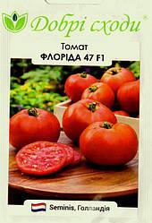 Семена томата Флорида F1 10шт ТМ ДОБРІ СХОДИ