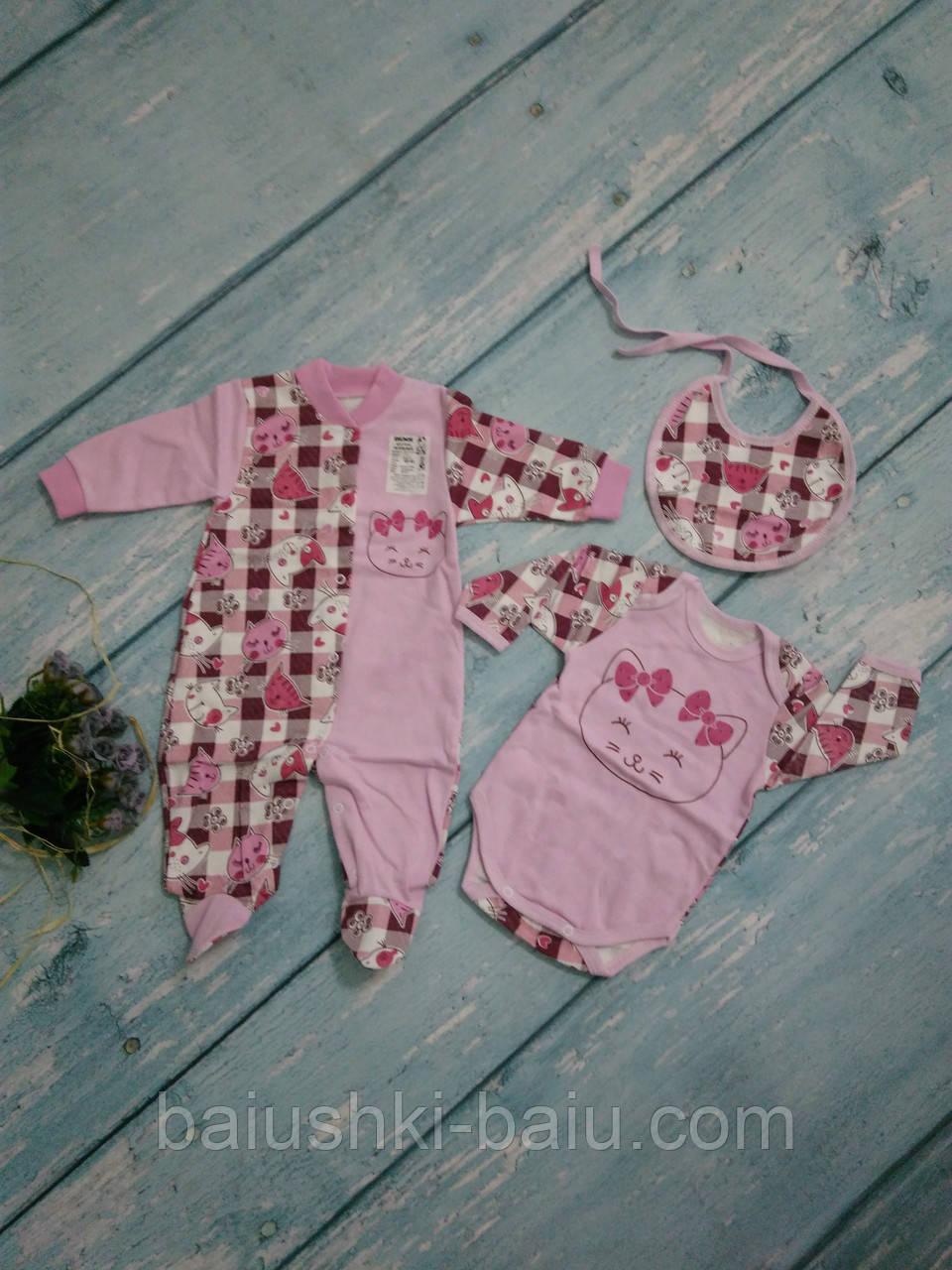Комплект одежды для новорожденного, р. 3-6 мес