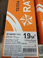 Теплый пол Ратей RD2 280 / Ratey тепла підлога RD2 280