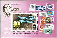 Монголия 1978 - история авиации - блок - MNH XF