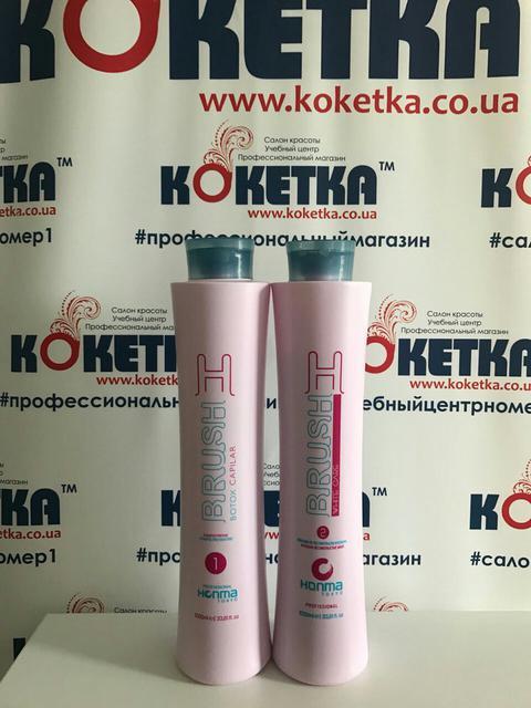 Линия «H-BRUSH Botox Capilar» Professional