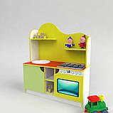 Детская игровая кухня Хозяюшка для садиков от производителя, фото 2