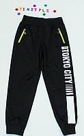 Спортивные брюки для мальчика на рост 134 см