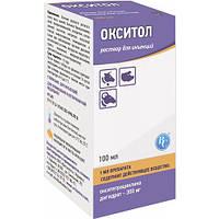 Окситол (окситетрациклина дигидрат - 300,0 мг) 100 мл антибиотик для свиней, КРС, овец и коз.